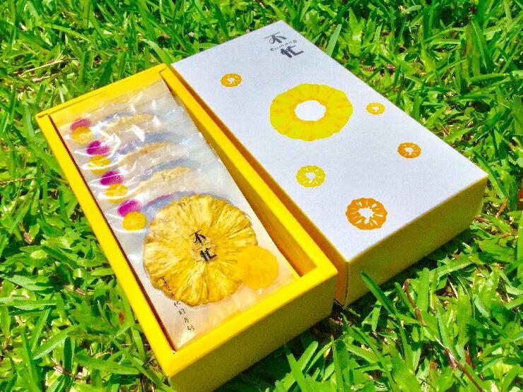 水果原片果乾禮盒-鳳梨+紅龍果-低溫乾燥天然無糖無添加果乾-8包入