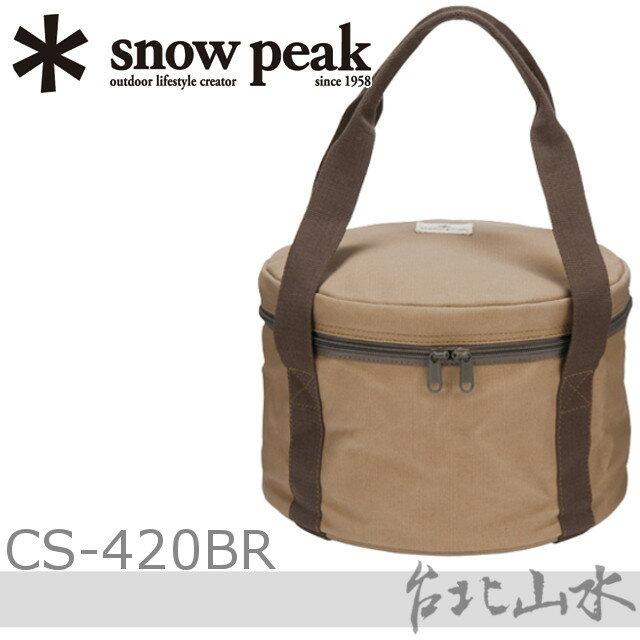 Snow Peak  CS-420BR 28公分荷蘭鍋攜行袋(適合CS-520)/鑄鐵鍋收納袋/日本雪峰