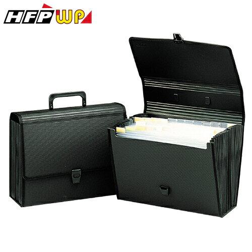 HFPWP 手提24層風琴公事包 環保  製 68折 F424   個