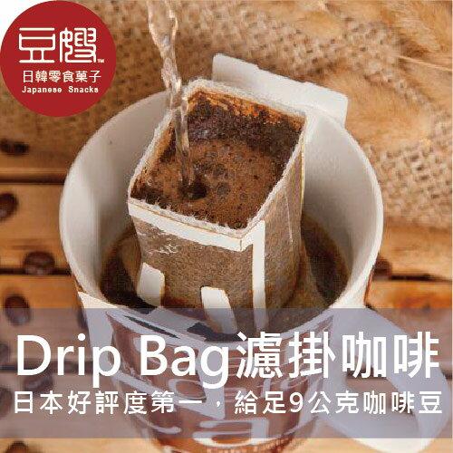 【豆嫂】日本咖啡 原裝進口Drip Bag Coffee濾掛式咖啡★2/15~2/20超取正常出貨