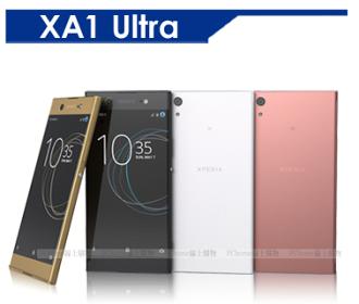 Sony Xperia XA1 Ultra G3226 6吋雙卡雙待八核機 好買網