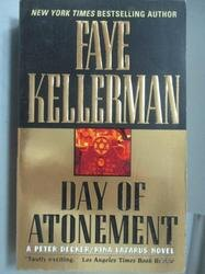 【書寶二手書T6/原文小說_HSY】Day of Atonement_Faye Kellerman