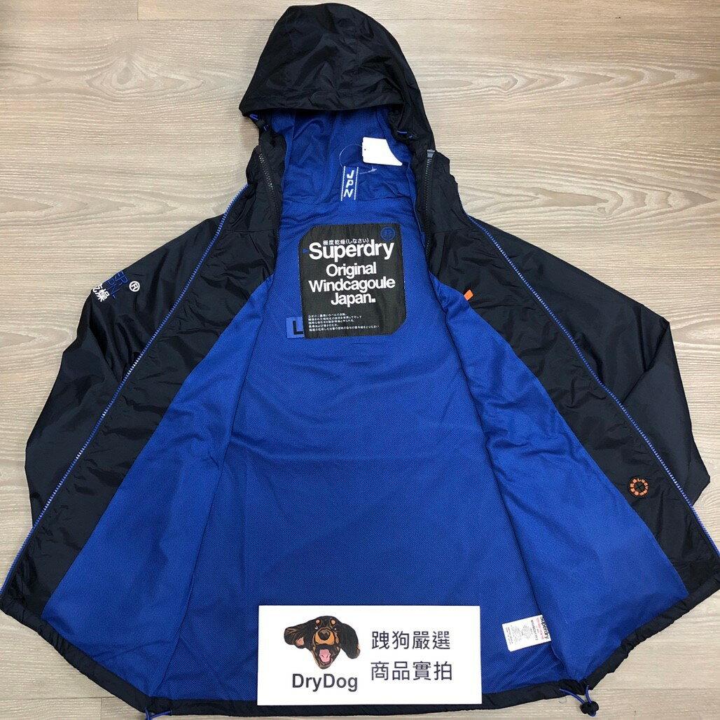 跩狗嚴選® 極度乾燥 Superdry Cagoule 風衣 外套 網眼 薄夾克 防風 深藍 藍字