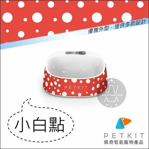+貓狗樂園+ PETKIT佩奇|智能抗菌寵物碗。小白點。450ml|$790 電子秤