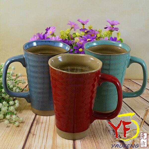 ~夏日啤酒季~馬克杯系列 復古色 日式啤酒杯 陶土杯 |   | 堯峰陶瓷