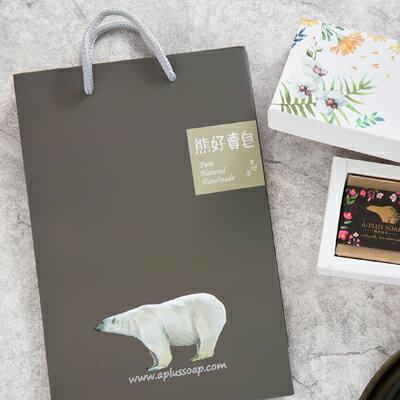 手工皂-禮盒包裝(不含皂) +綠灰色提袋_熊好賣皂 - 限時優惠好康折扣