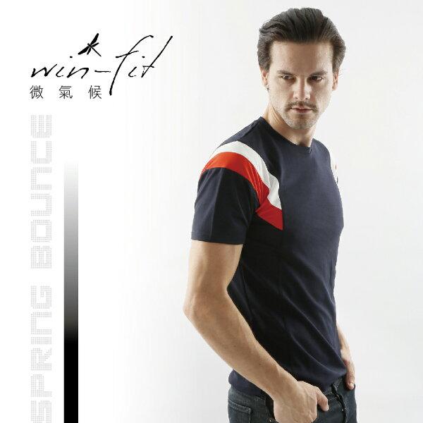 TheLife 樂生活:SantoWin-Fit微氣候運動衫-黑色(BBWF01BK)