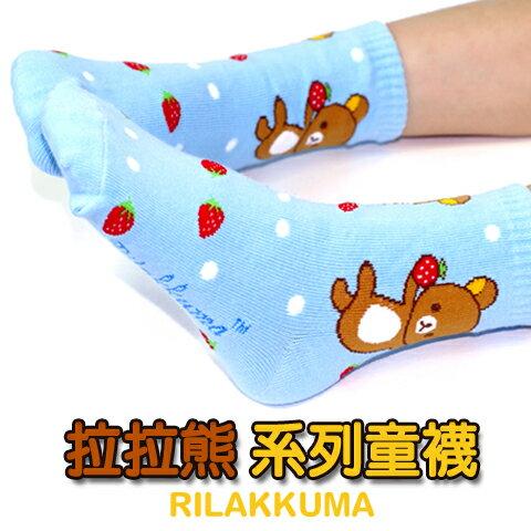 拉拉熊系列童襪直版襪12襪RILAKKUMA男女適用台灣製唐企
