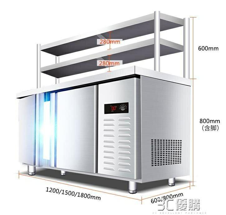 冷藏工作台220v商用冰箱保鮮操作台平冷櫃冷凍雙溫冷櫃奶茶店設備 全館牛轉錢坤 新品開好運