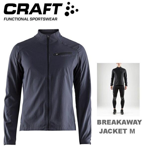 【速捷戶外】瑞典CRAFT1905826男輕量防風防潑水外套(灰藍),跑步單車野跑馬拉松夜跑