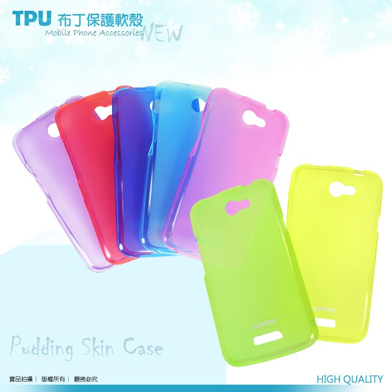 HTC ONE X S720E 至尊機 布丁系列 TPU 保護套/保護殼/軟殼/手機套/保護手機/果凍套/贈保護貼+擦試布