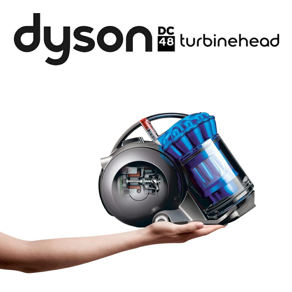 <br/><br/>  【dyson】DC48 turbinehead   圓筒式吸塵器贈送過敏工具組<br/><br/>