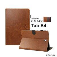 Samsung平板電腦推薦到三星 Tab S4 (T830) 瘋馬紋平板皮套 (DS028)【預購】就在dido shop推薦Samsung平板電腦