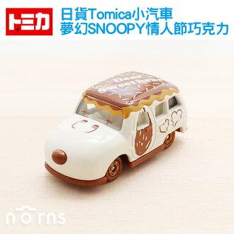 NORNS【日貨Tomica小汽車 夢幻SNOOPY情人節巧克力】日本多美迪士尼小汽車 史努比模型車 卡通玩具車