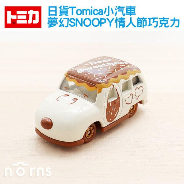 NORNS【日貨Tomica小汽車夢幻SNOOPY情人節巧克力】日本多美迪士尼小汽車史努比模型車卡通玩具車