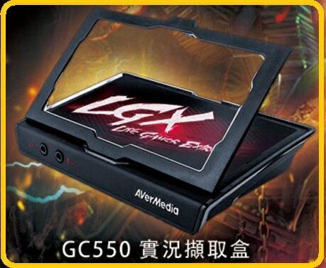 圓剛 GC550 LGP2 / LGX個性化遊戲直播擷取盒Live Gamer Extreme 支援音頻或麥克風混音輸入