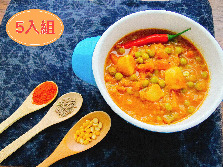 印底子香料蔬菜咖哩(素) Vegetable Curry 真空料理包(小辣)【5入組】