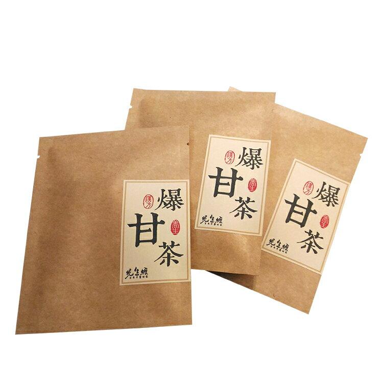 【爆甘茶】一盒12包 退火 降火氣 使口氣芬芳 促進唾液分泌 潤喉 《漢方養生茶》 1