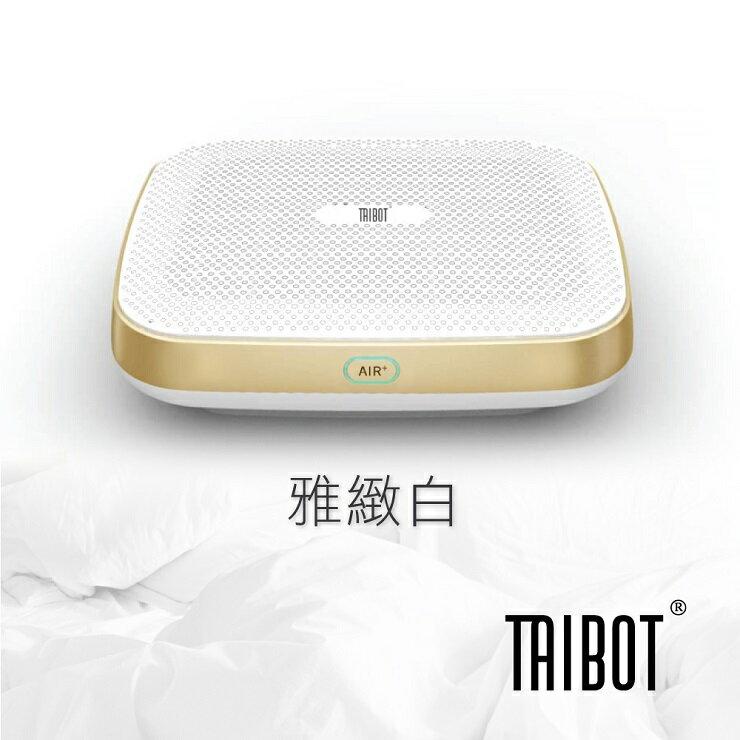【TAIBOT】車用/ 家用/ 隨身 負離子空氣清淨機(使用3M HEPA活性碳濾網 C688)