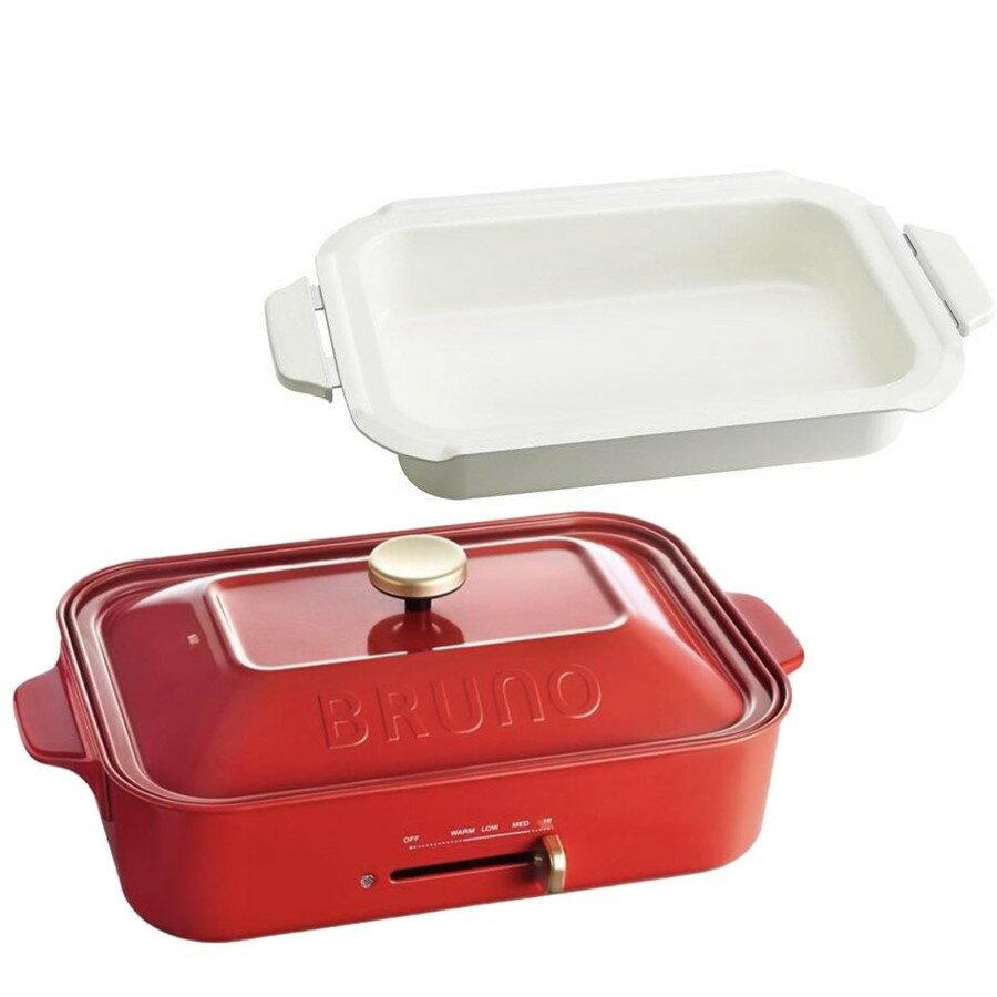 10%回饋【日本BRUNO】多功能鑄鐵電烤盤(經典紅)+料理深鍋組