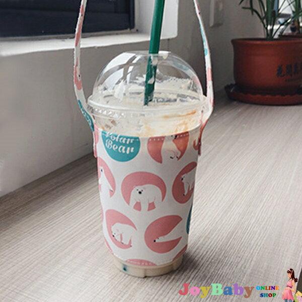 環保手提杯套防水布料飲料杯套吸管收納JoyBaby