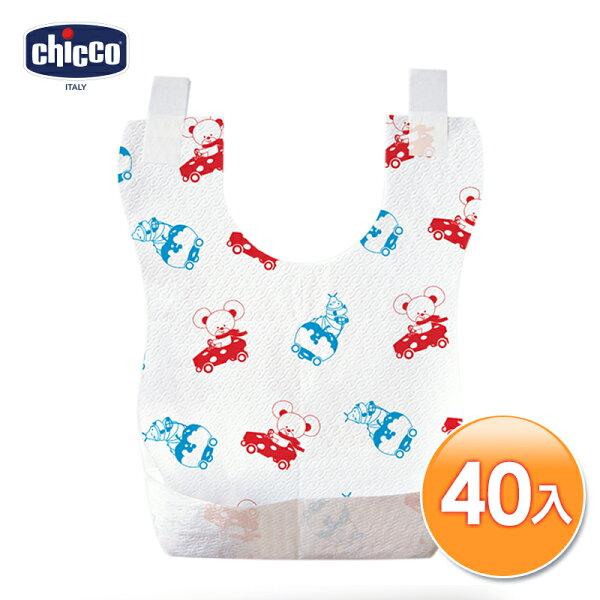 chicco:chicco環保拋棄式圍兜40入