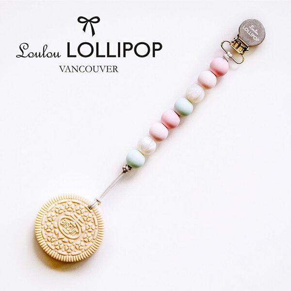 YODEE 優迪嚴選:LoulouLollipop加拿大嬰幼兒奶油夾心餅乾系列固齒器組奶嘴鍊夾-薔薇粉
