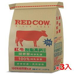紅牛脫脂高鈣牛奶粉1.5kg*3【愛買】