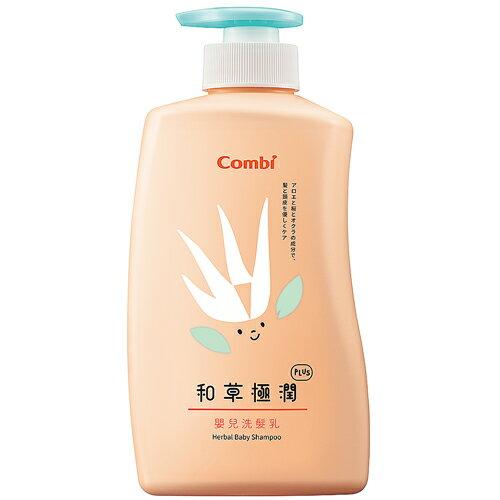Combi 和草極潤嬰兒洗髮乳plus-500ml