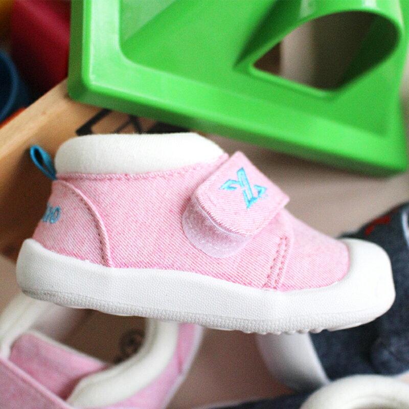 馬上出貨【FK-18205F】外銷日本可水洗素面寶寶鞋+襪子套組_Shoes Party 3