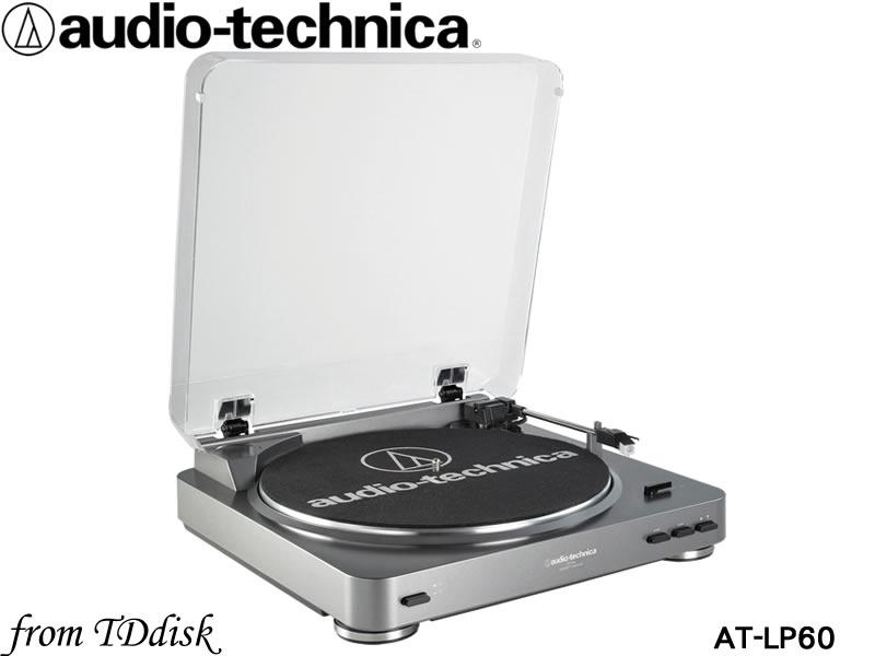 志達電子 AT-LP60 Audio-technica 日本鐵三角 簡單好用的全自動黑膠唱盤 黑/鐵灰二色可選!