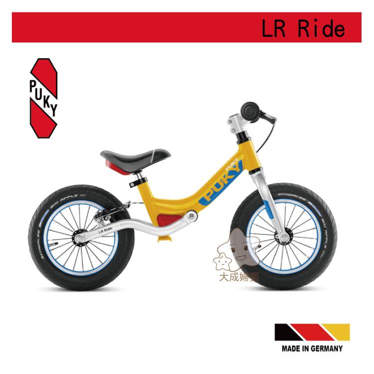 【大成婦嬰】 德國原裝進口 PUKY  LR RIDE競技版 全鋁合金平衡滑步車 (適用於3歲以上) 1