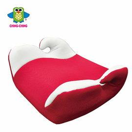 【淘氣寶寶】【CHING-CHING親親】兒童椅座增高墊 BC-02 紅灰色【保證原廠公司貨】