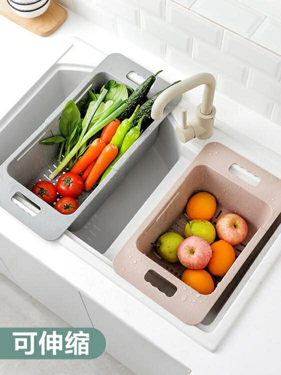 11.11 折扣 伸縮瀝水架廚房水槽蔬菜置物架家用塑膠水池碗碟架瀝水碗架