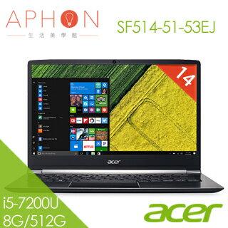 【Aphon生活美學館】ACER Swift 5 SF514-51-53EJ (i5-7200U/14吋FHD/8G/512G SSD/Win 10)- 送HP DJ-2130事務機(鑑賞期後寄出)