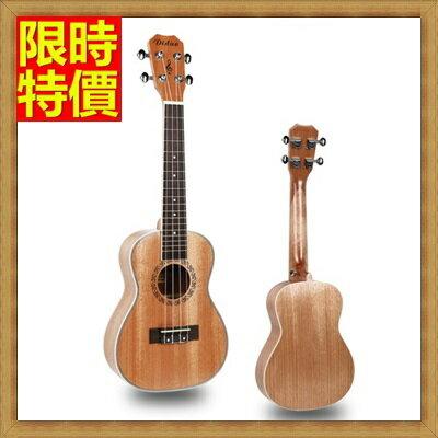 ★烏克麗麗ukulele-26吋桃花心木合板夏威夷吉他四弦琴弦樂器3款69x11【獨家進口】【米蘭精品】
