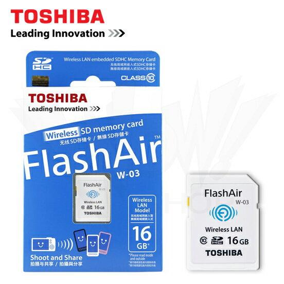 TOSHIBA 東芝 16GB SD HC Class 10 Wi-Fi 無線傳輸記憶卡 W-03 第三代