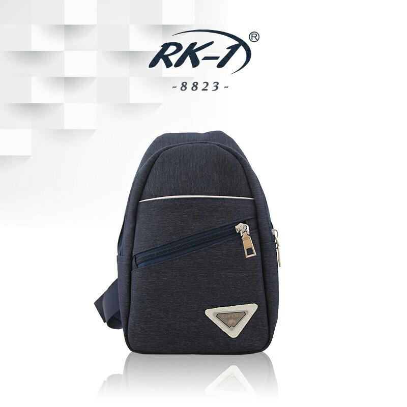 <br/><br/>  小玩子 RK-1 精品 背包 時尚 側肩 出遊 經典 簡約 拉鍊 RK-8823<br/><br/>