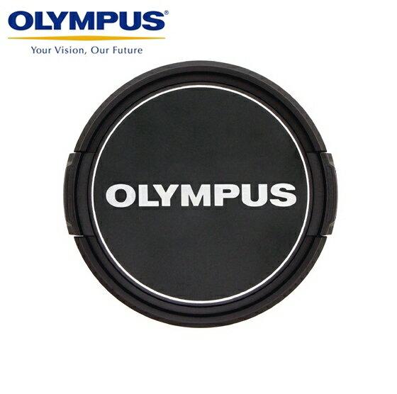 又敗家@原廠OLYMPUS鏡頭蓋LC-40.5鏡頭蓋奧林巴斯原廠鏡頭蓋40.5mm鏡頭蓋40.5mm鏡頭前蓋40.5mm鏡前蓋40.5mm鏡蓋40.5mm前蓋40.5mm鏡頭保護蓋 適第1代MZD ED 14-42mm 1:3.5-5.6 I M.ZD Micro Zuiko Digital