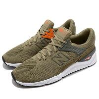 情侶鞋推薦到【NEW BALANCE】NB MXS90 復古鞋 情侶鞋 男鞋 -MSX90HTED就在動力城市推薦情侶鞋