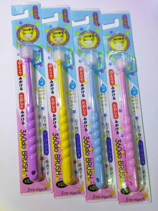 【現貨發售】 日本 STB 360度牙刷 刷牙無死角 嬰兒牙刷 寵物牙刷 細軟毛 阿卡將可參考 不挑色 3歲以上
