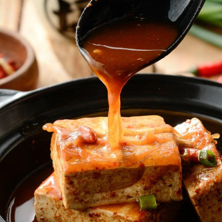 麻辣臭豆腐(大包10入) 在地排隊美食/ 中藥熬煮/ 麻而不辣/ 不口乾舌燥 【媽祖埔豆腐張】