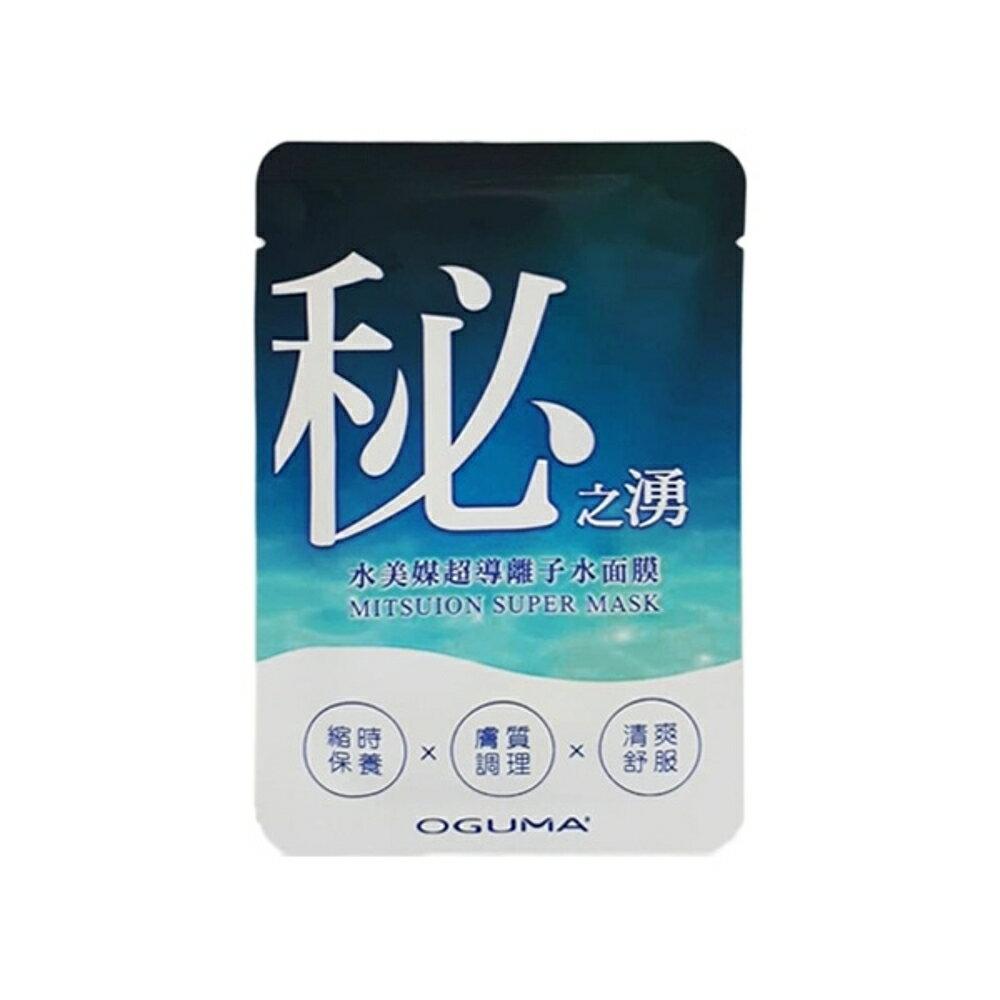 OGUMA 水美媒超導離子水面膜(單片)【小三美日】◢D007535 - 限時優惠好康折扣