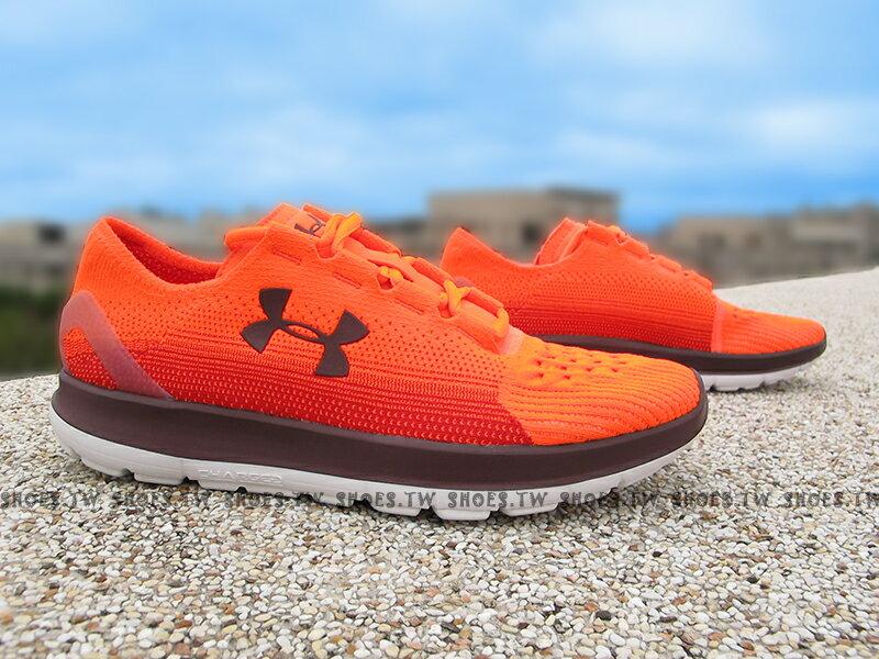 《5折出清》Shoestw【1288254-889】UNDER ARMOUR 慢跑鞋 Speedform Slingride 橘紅