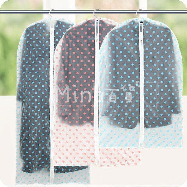 (mina百貨) 加厚可水洗防塵套 掛衣袋 防塵罩 收納袋 衣服袋 居家 衣物收納袋 F0192