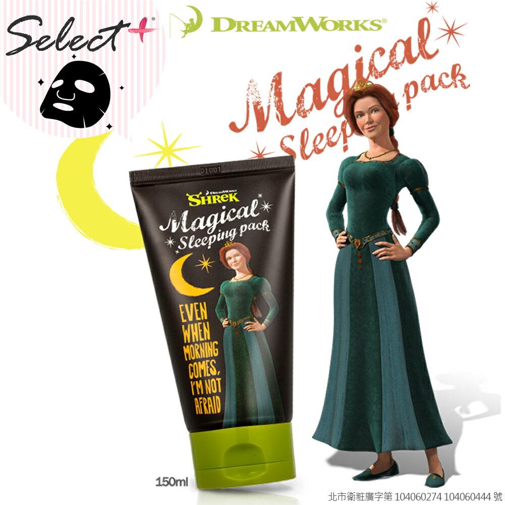 韓國 買一送一 夢工廠 史瑞克系列-魔法晚安面膜 市價:320元 SP嚴選家