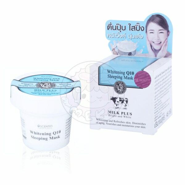 【泰國BeautyBuffet】SCENTIOQ10牛奶晚安面膜