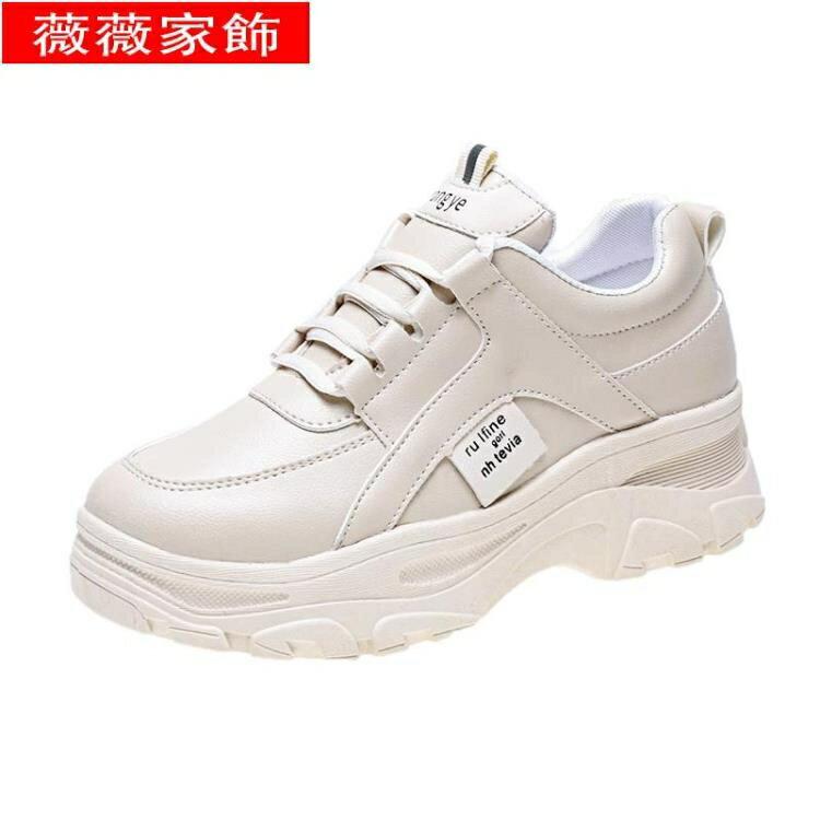 運動鞋 白色老爹鞋女ins潮2021秋季新款厚底增高網紅百搭超火學生運動鞋