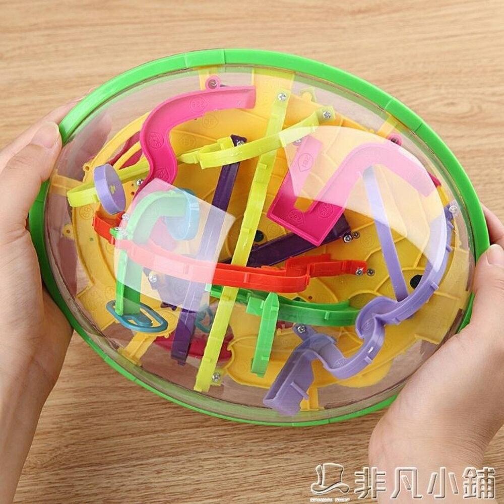 玩具 愛可優3D迷宮球魔幻智力球100關-299關益智迷宮走珠玩具     非凡小鋪