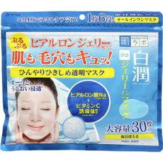 日本製肌研白潤冰淨透明面膜30枚入